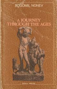 Image of A Journey though the ages